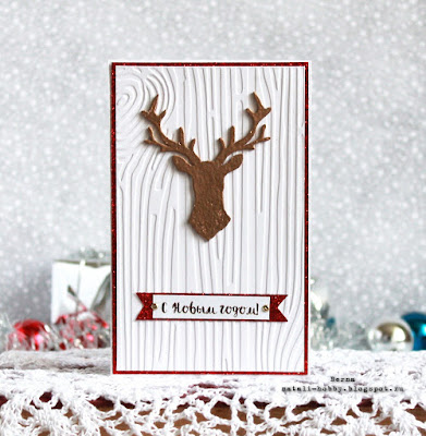 новый год, дерево, олень, кас, открытка, с новым годом
