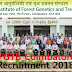 Coimbatore IFGTB Recruitment 2018 Clerk, Forest Guard - Apply Online