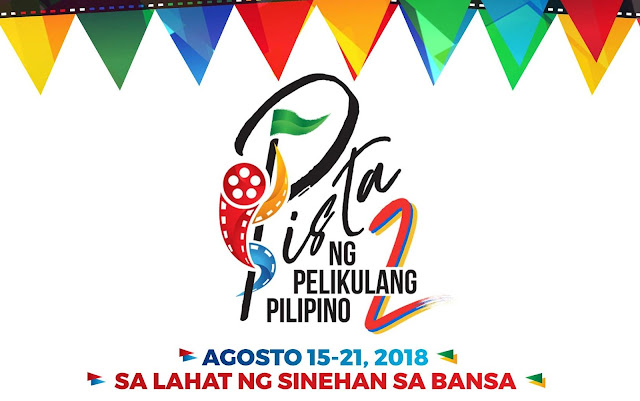 pista ng pelikulang pilipino 2018 entries