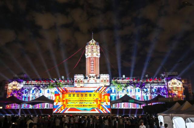 Ταϊβάν - μια φιλόξενη χώρα που προωθεί τις βιομηχανίες του μέλλοντος
