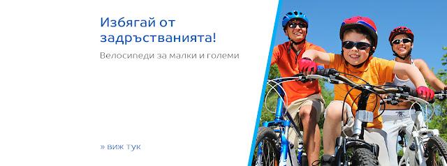 http://profitshare.bg/l/361962