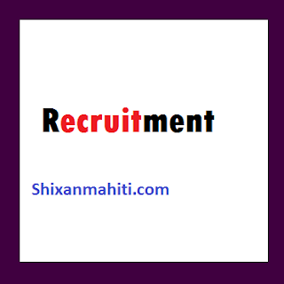 Gujarat Housing Board ahmedabad Requirement 2018