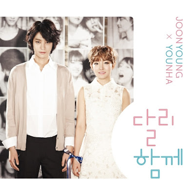 Jung Joon Young (정준영) Feat. Younha (윤하) – Just The Way You Are