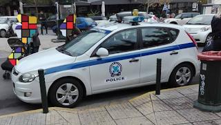 Τραγική συμπεριφορά αστυνομικού