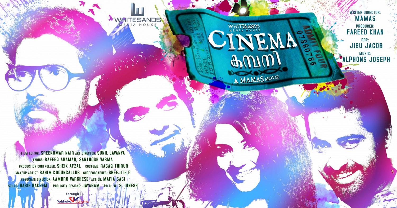 akku thikku song from cinema company