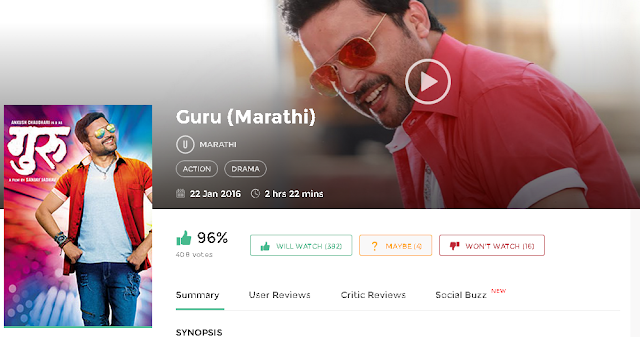 Guru 2016 Marathi Movie Download 700Mb HD