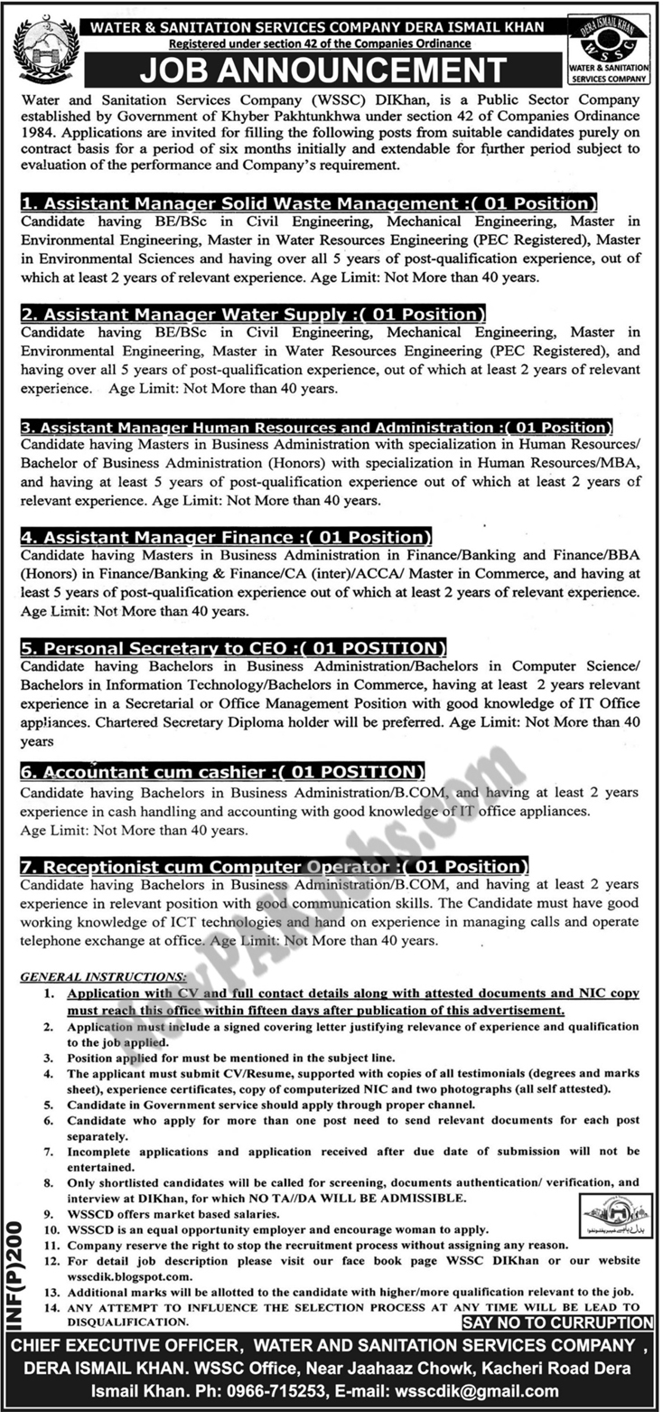 Jobs in Water and Sanitation Services Company,WSSC  Dera Ismail Khan Jan 2018