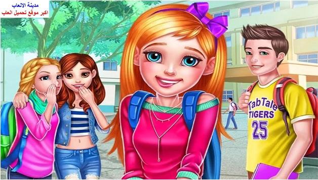 تحميل العاب بنات كاملة Girls Games للكمبيوتر والموبايل مجانا برابط