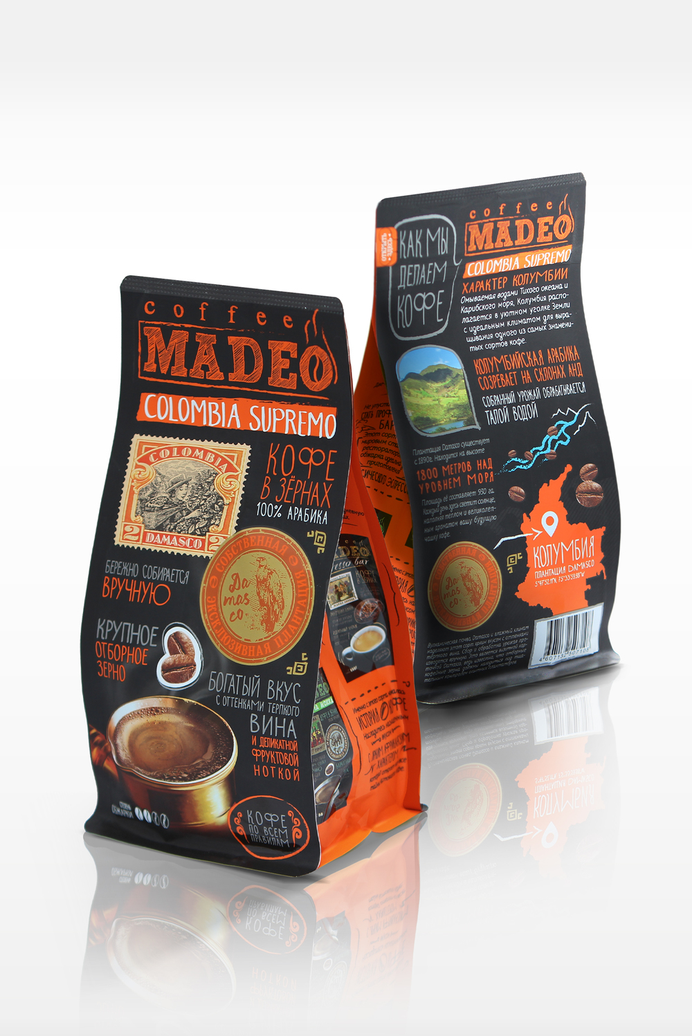 Madeo Coffee On Packaging Of The World  Creative Package