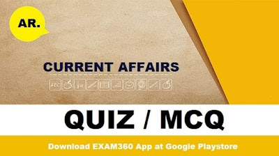 Daily Current Affairs Quiz - 16th February 2018