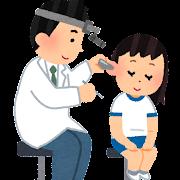 耳鼻科検診のイラスト(学校の健康診断)