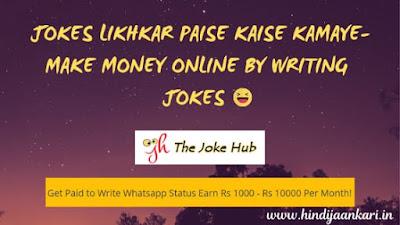 Make Money Online By Writing Jokes