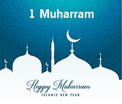 Kartu Selamat Tahun Baru islam