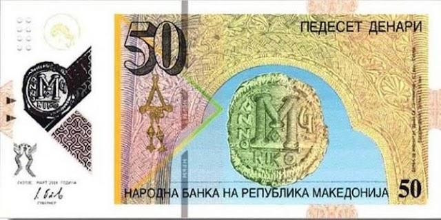 Erste Plastik-Banknoten in Mazedonien ab 15. Mai