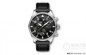 IWC Pilot replique