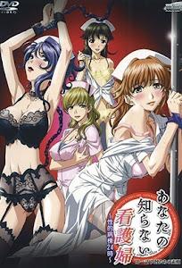 Anata no Shiranai Kangofu Episode 1 English Subbed