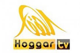 تردد قناة hoggar bnk TV على النيل سات Nilesat