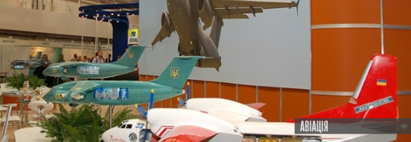 Антонов на виставці Зброя та безпека-2015
