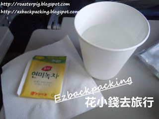釜山航空飛機餐餐飲