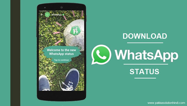 Whatsapp Status Download Save Kaise Kare - All Q & A