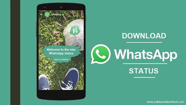 Whatsapp Status Download Save Kaise Kare - All Q & A