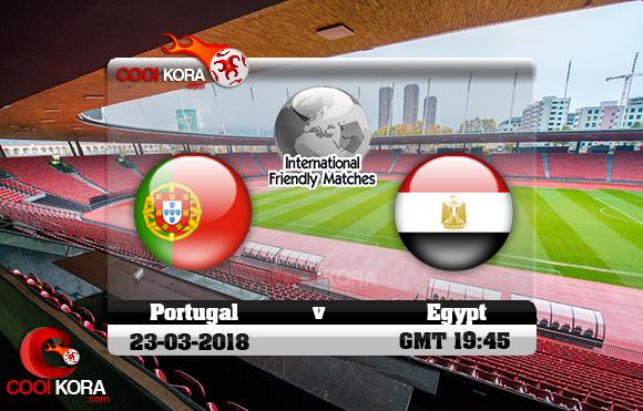 مشاهدة مباراة مصر والبرتغال اليوم 23-3-2018 مباراة ودية
