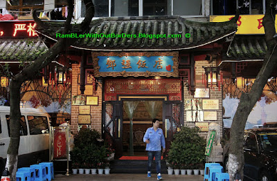 Local restaurant, Leshan, Sichuan, China