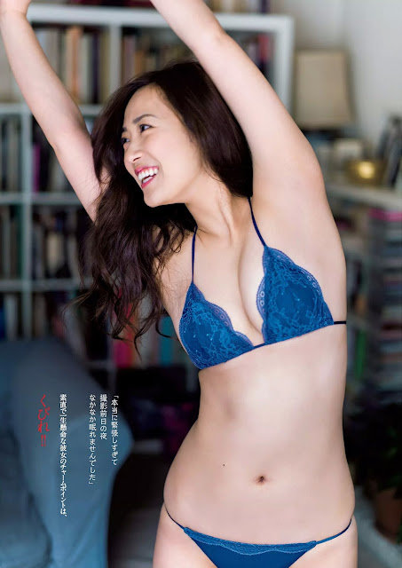 中牟田あかり Nakamuta Akari Weekly Playboy May 2017 Photos