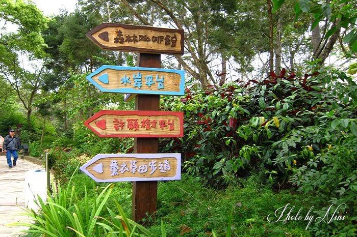 【苗栗景點】薰衣草森林。實現夢想的紫色莊園