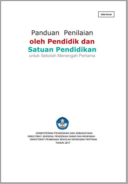 Logo Kurikulum 2013 Revisi 2017 : kurikulum, revisi, Kurikulum, Revisi, Rismax
