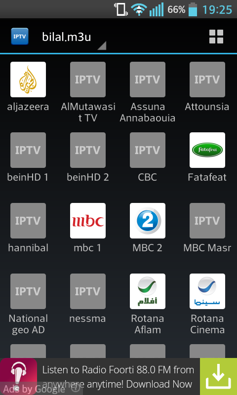 ����� ����� ����� OSN   Bein Sports ����� IPTV ���������