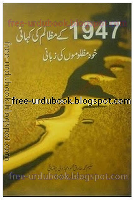 Xxx Urdu Video Free Downloading Website 42