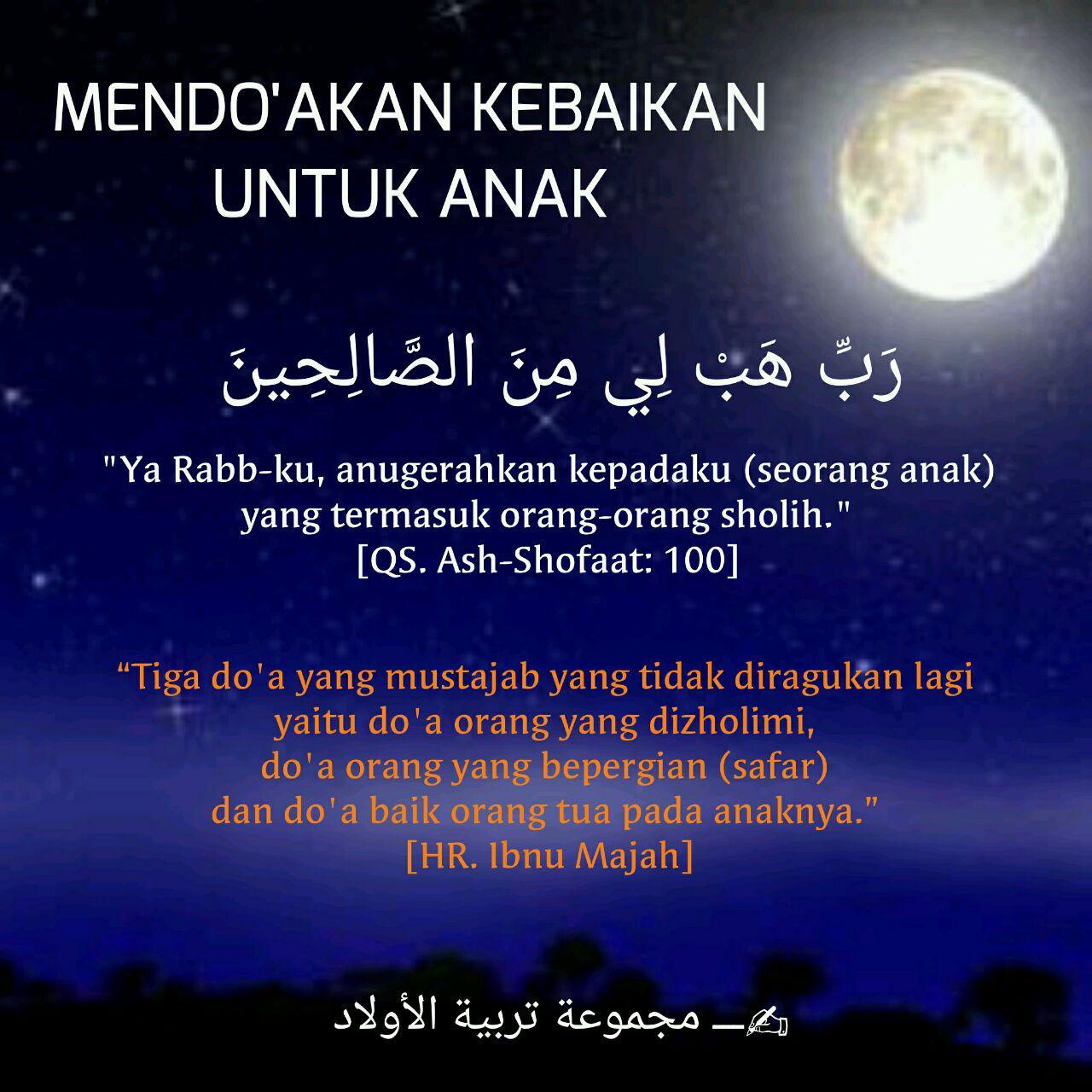 Silsilah Mutiara Hikmah Salafiyyah Dalam Tarbiyatul Aulad
