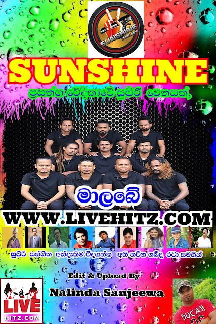 SUNSHINE LIVE IN MALABE 2017