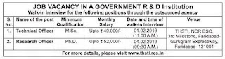 thsti-technical-officer-jobs-interview