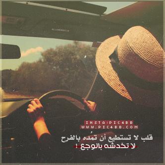 رمزيات انستقرام تشكيلة جميلة من صور رمزيات انستقرام كتابيه خقق حب بنات جديدة ومنوعه البحرين اليوم الثقافي