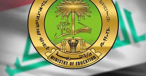 وزارة التربية تؤكد اكتشاف 2560 شهادة دراسية مزورة خلال عام 2016