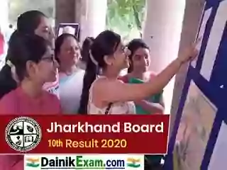JAC 10th Result 2020 - Check JAC Board 10th Result 2020, Dainik Exam com
