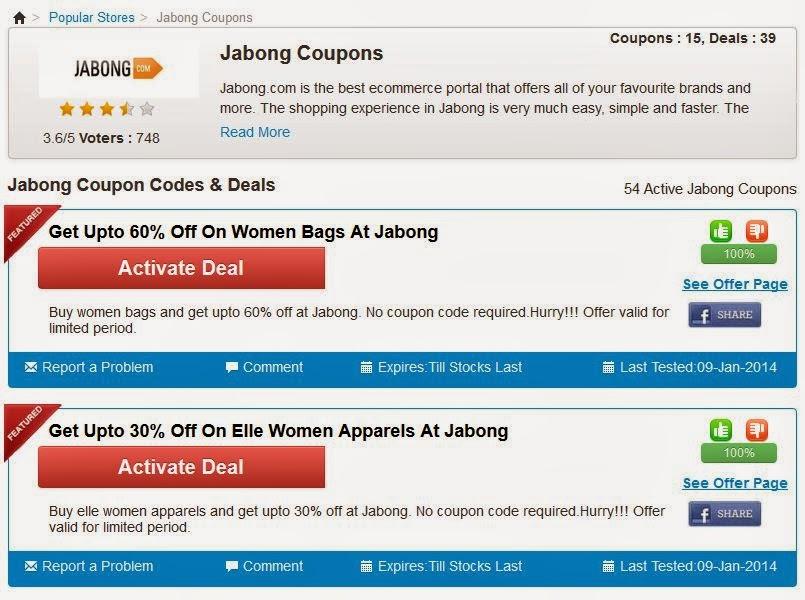 Jabong discount coupon