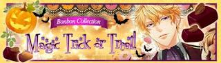 http://otomeotakugirl.blogspot.com/2016/05/shall-we-date-wizardess-heart-magic.html