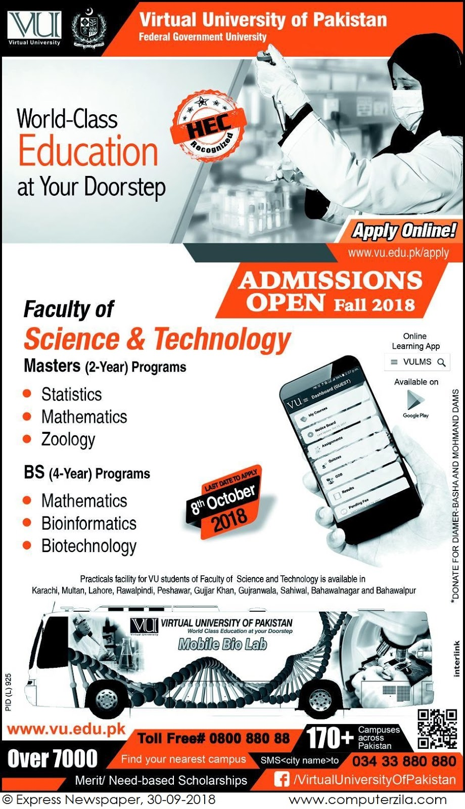 Admissions Open For Fall 2018 At VU Lahore Campus