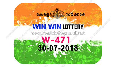 KeralaLotteryResult.net , kerala lottery result 30.7.2018 win win W 471 30 july 2018 result , kerala lottery kl result , yesterday lottery results , lotteries results , keralalotteries , kerala lottery , keralalotteryresult , kerala lottery result , kerala lottery result live , kerala lottery today , kerala lottery result today , kerala lottery results today , today kerala lottery result , 30 07 2018 30.07.2018 , kerala lottery result 30-07-2018 , win win lottery results , kerala lottery result today win win , win win lottery result , kerala lottery result win win today , kerala lottery win win today result , win win kerala lottery result , win win lottery W 471 results 30-7-2018 , win win lottery W 471 , live win win lottery W-471 , win win lottery , 30/7/2018 kerala lottery today result win win , 30/07/2018 win win lottery W-471 , today win win lottery result , win win lottery today result , win win lottery results today , today kerala lottery result win win , kerala lottery results today win win , win win lottery today , today lottery result win win , win win lottery result today , kerala lottery bumper result , kerala lottery result yesterday , kerala online lottery results , kerala lottery draw kerala lottery results , kerala state lottery today , kerala lottare , lottery today , kerala lottery today draw result