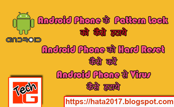Android %2BPhone %2Band %2Bforget %2Bpassword