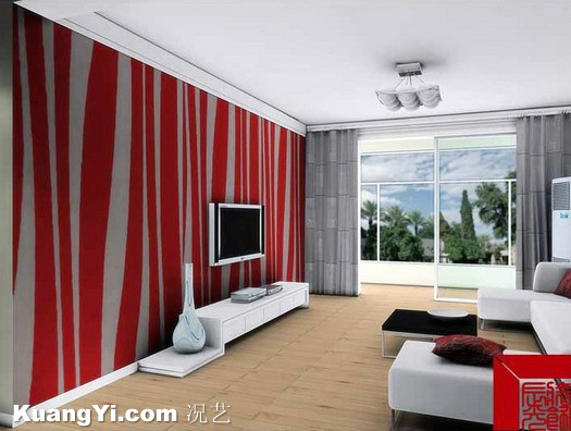 Red White Wall design ideas for living room