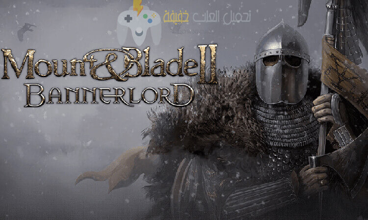 تحميل لعبة Mount And Blade Warband 2 مضغوطة بحجم صغير
