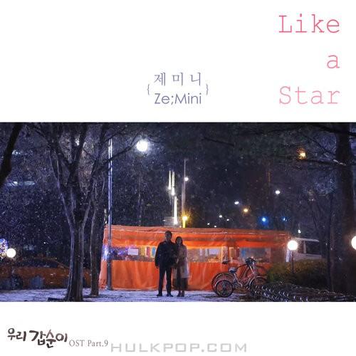Gemini – Our Gab-Soon OST Part.9