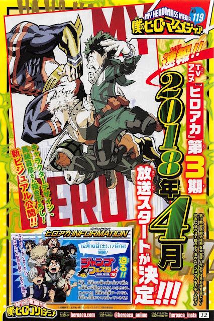 A través de un scan nos llega la primera imagen promocional de la tercera temporada de la adaptación anime del manga My Hero Academia / Boku no Hero Academia (僕のヒーローアカデミア).