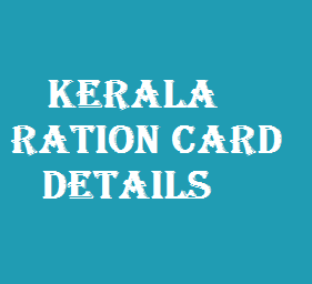 kerala_Ration_card_details_online