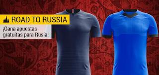 bwin promocion Francia vs Italia 1 junio