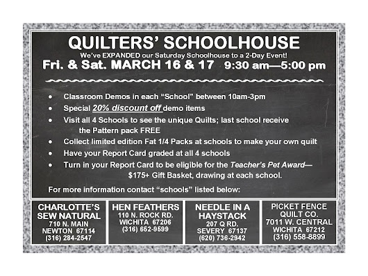 QUILTER'S SCHOOLHOUSE -- March 16 & 17, 2018